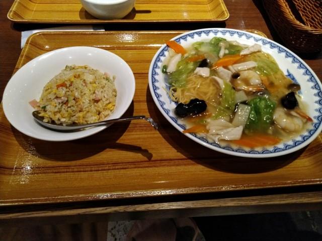 f:id:hikarireinagatsuki:20201020233952j:image