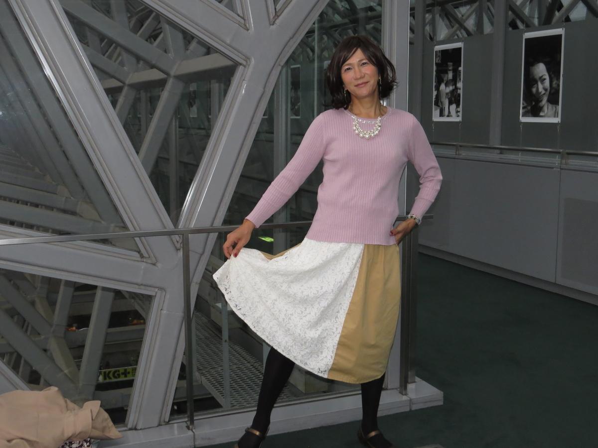 f:id:hikarireinagatsuki:20201020235010j:plain