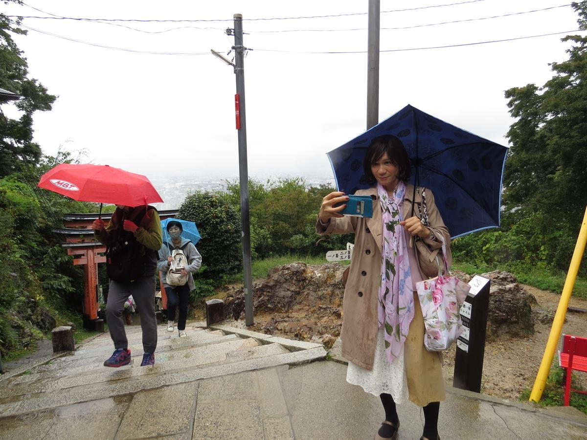 f:id:hikarireinagatsuki:20201021000106j:plain