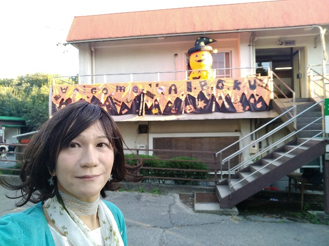 f:id:hikarireinagatsuki:20201027131407j:image