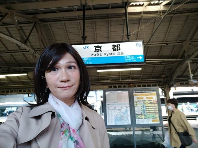 f:id:hikarireinagatsuki:20201103112032j:image
