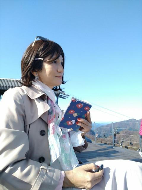 f:id:hikarireinagatsuki:20201103112934j:image