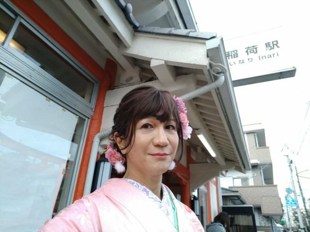 f:id:hikarireinagatsuki:20201103114223j:image