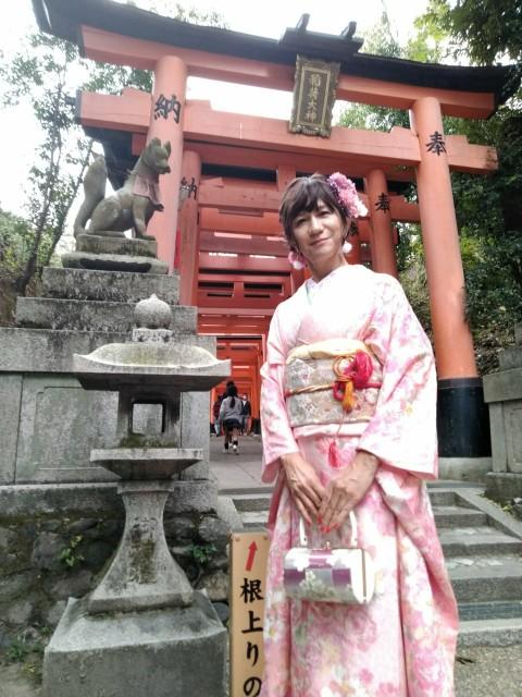 f:id:hikarireinagatsuki:20201103114527j:image