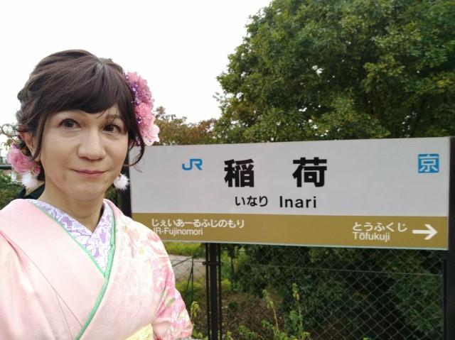 f:id:hikarireinagatsuki:20201103114733j:image