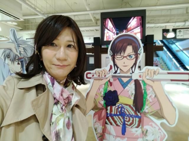 f:id:hikarireinagatsuki:20201103185059j:image