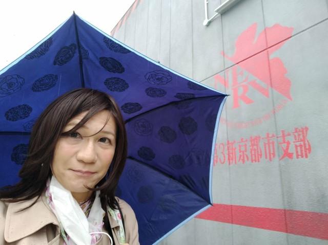 f:id:hikarireinagatsuki:20201103185225j:image