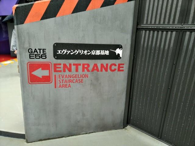 f:id:hikarireinagatsuki:20201103185430j:image