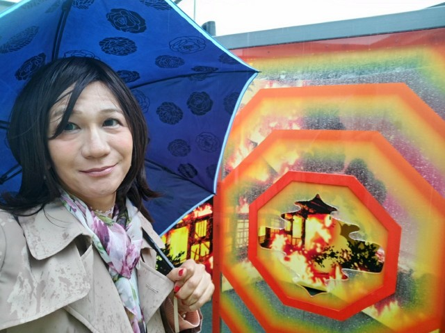 f:id:hikarireinagatsuki:20201103185812j:image