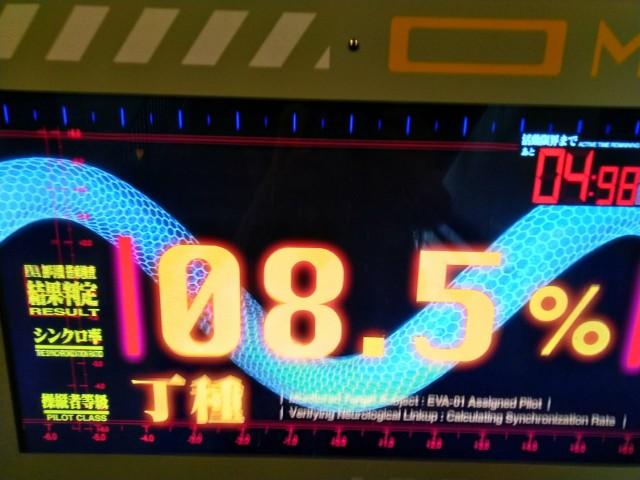 f:id:hikarireinagatsuki:20201103185910j:image