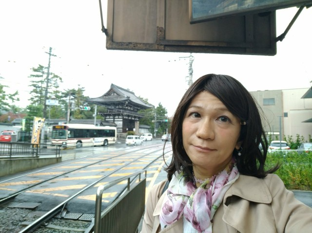 f:id:hikarireinagatsuki:20201104080315j:image
