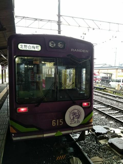 f:id:hikarireinagatsuki:20201104080349j:image