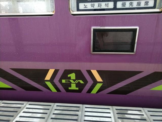 f:id:hikarireinagatsuki:20201104080646j:image