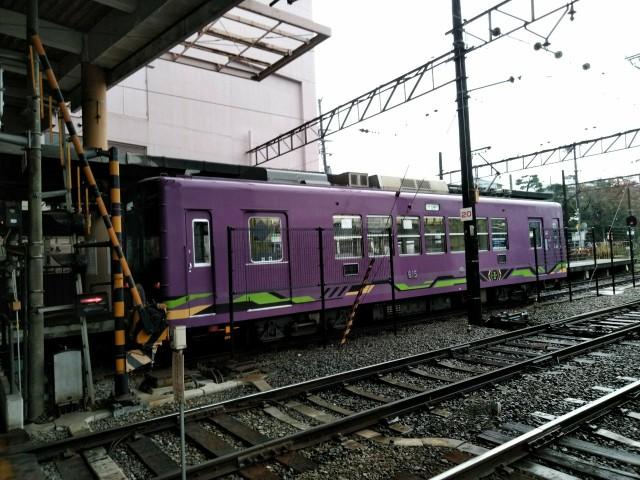 f:id:hikarireinagatsuki:20201104080902j:image