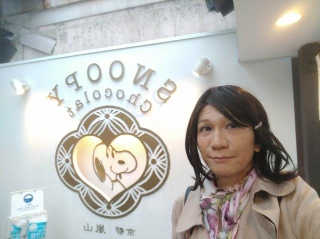 f:id:hikarireinagatsuki:20201104081322j:image