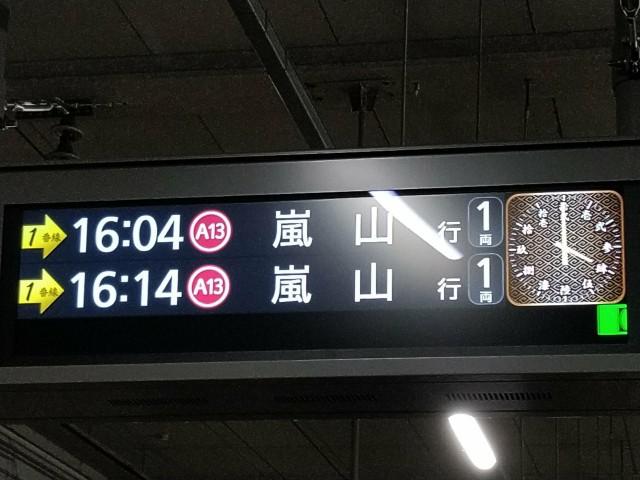 f:id:hikarireinagatsuki:20201104081513j:image