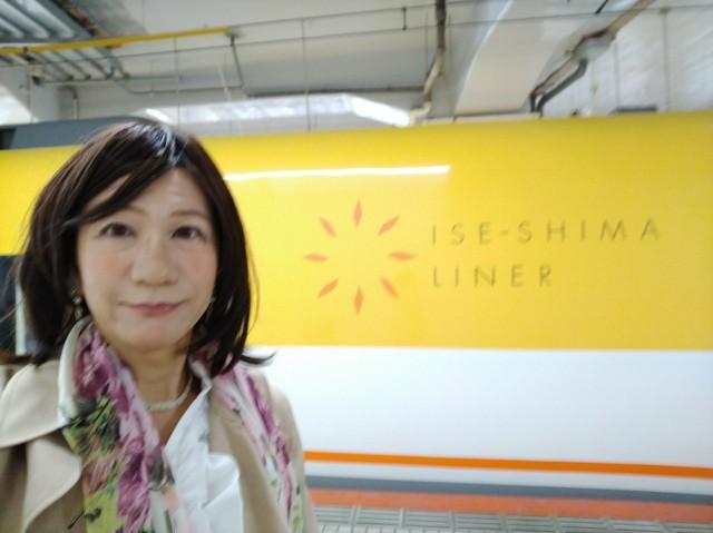 f:id:hikarireinagatsuki:20201104082155j:image