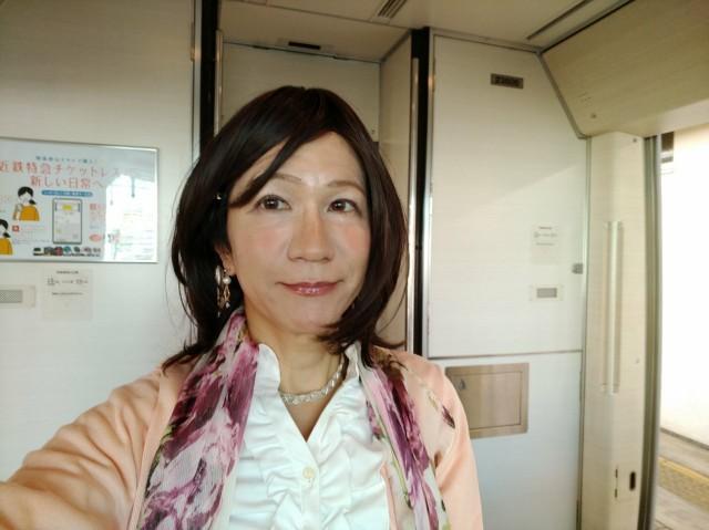 f:id:hikarireinagatsuki:20201104082333j:image