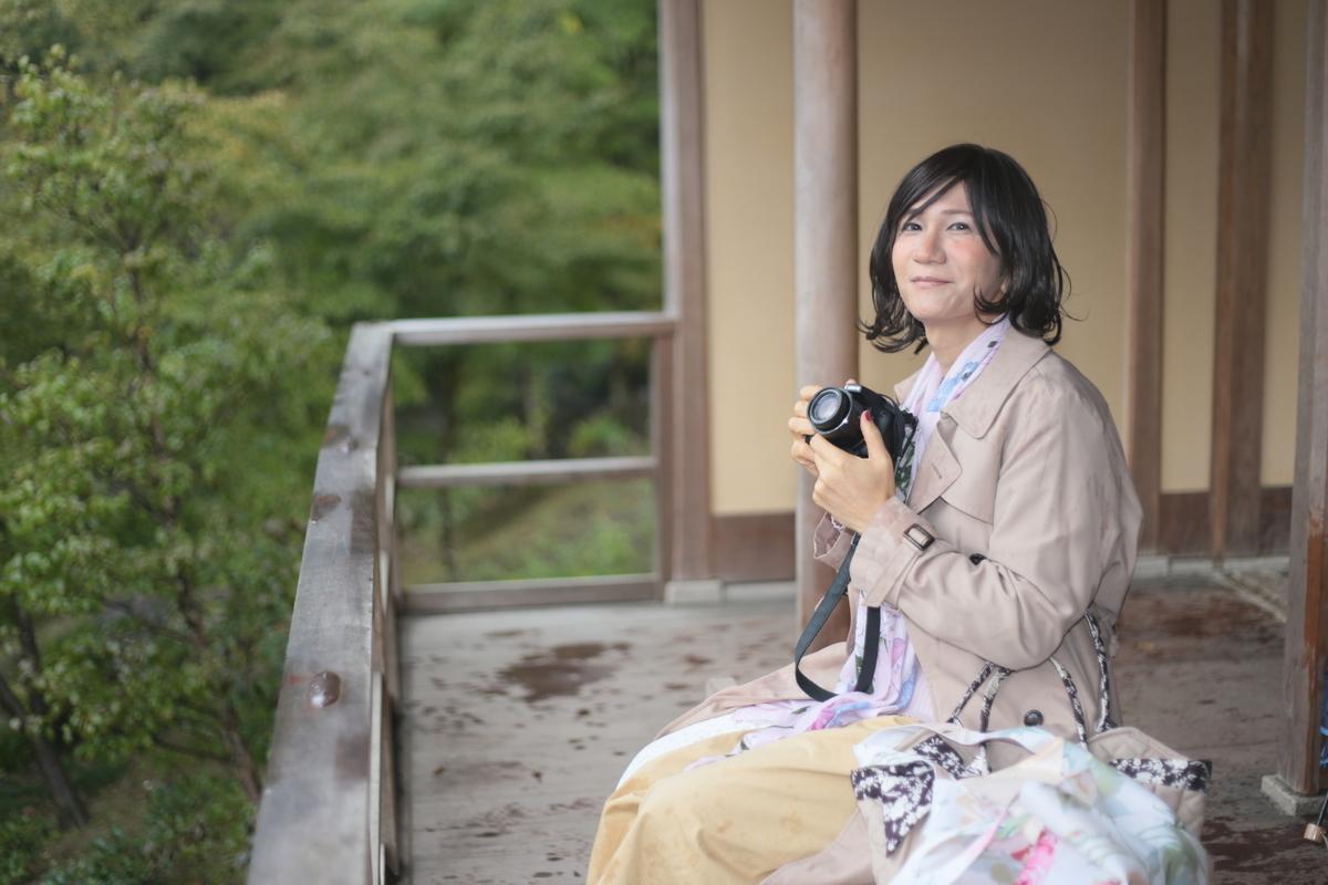 f:id:hikarireinagatsuki:20201110204900j:plain