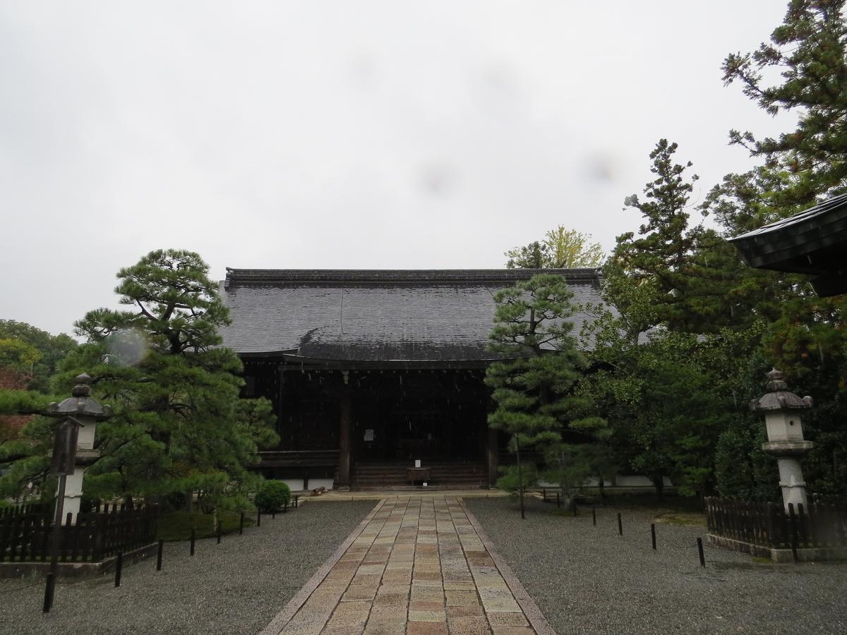 f:id:hikarireinagatsuki:20201110205433j:plain