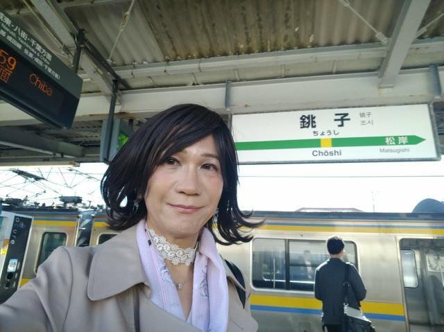f:id:hikarireinagatsuki:20201123112533j:image