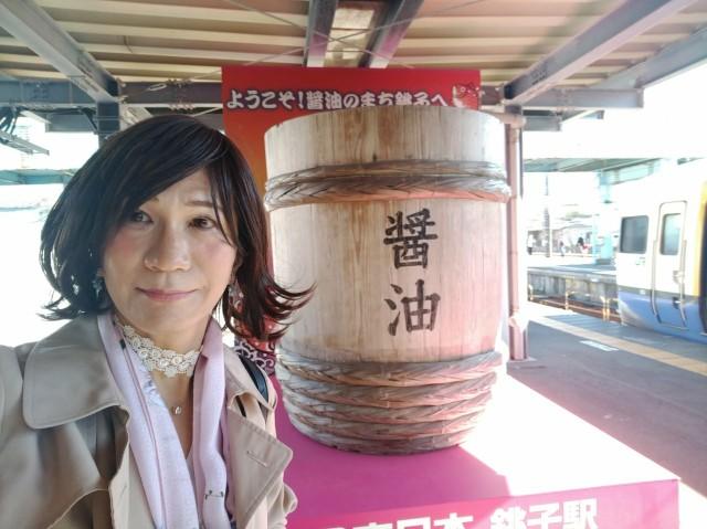 f:id:hikarireinagatsuki:20201123112852j:image