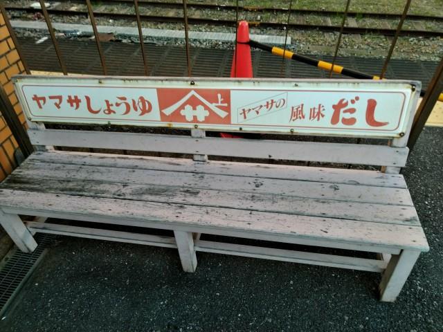 f:id:hikarireinagatsuki:20201123112915j:image