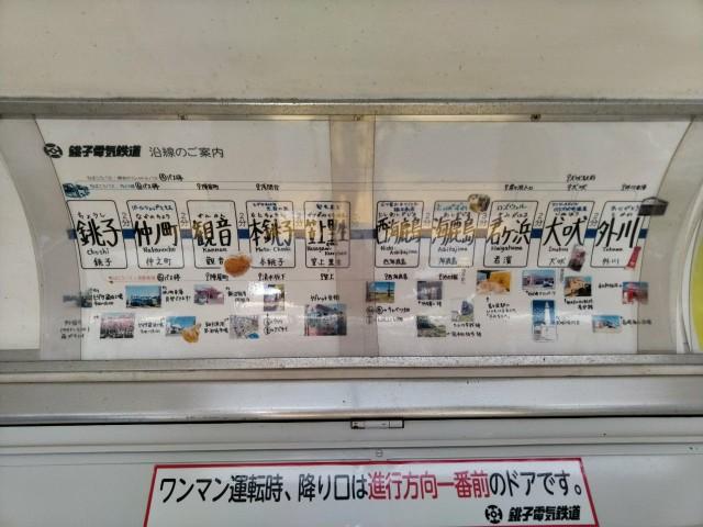 f:id:hikarireinagatsuki:20201123113209j:image