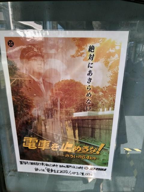 f:id:hikarireinagatsuki:20201123113225j:image