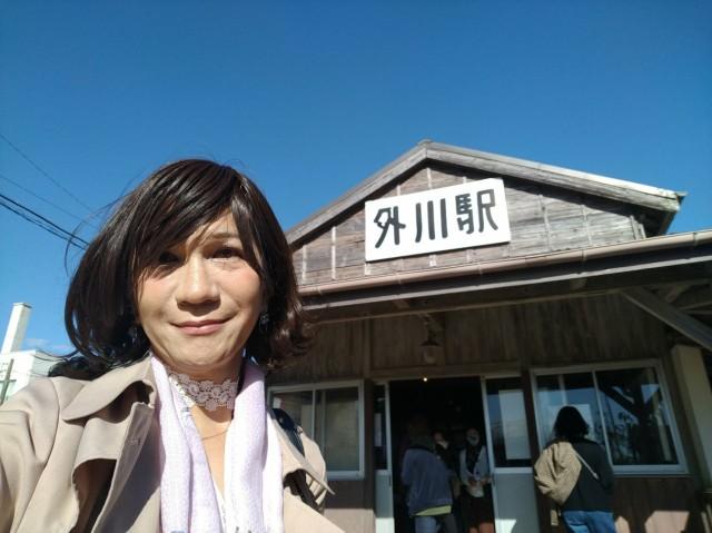 f:id:hikarireinagatsuki:20201123113325j:image