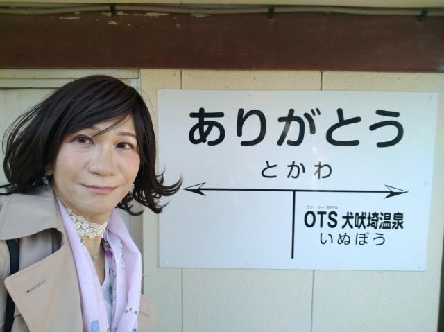 f:id:hikarireinagatsuki:20201123113347j:image