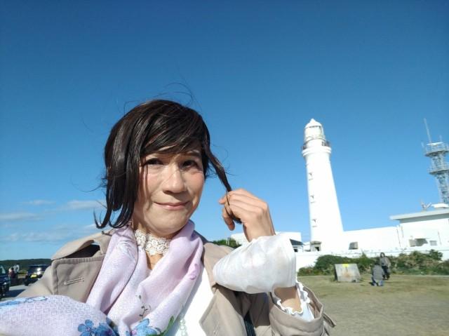 f:id:hikarireinagatsuki:20201123113530j:image