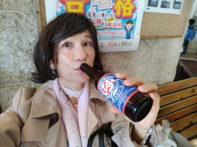 f:id:hikarireinagatsuki:20201123115042j:image