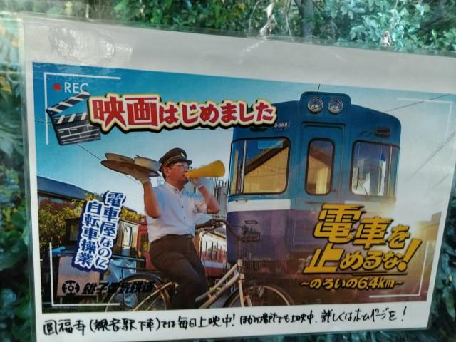 f:id:hikarireinagatsuki:20201123115257j:image