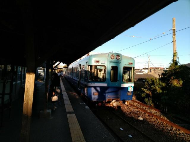 f:id:hikarireinagatsuki:20201123115512j:image
