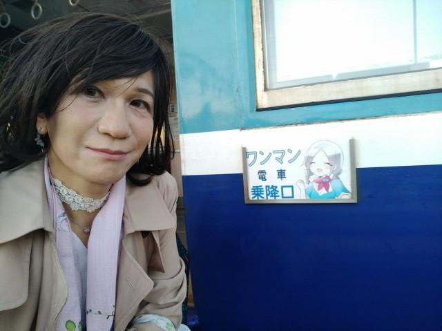 f:id:hikarireinagatsuki:20201123115609j:image