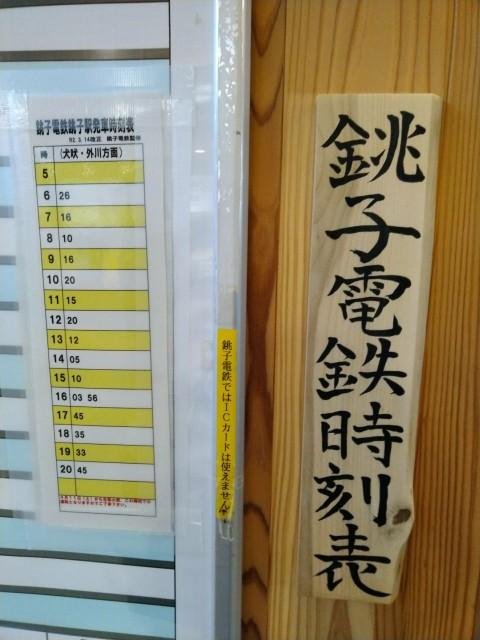 f:id:hikarireinagatsuki:20201123115831j:image