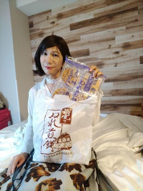 f:id:hikarireinagatsuki:20201123120044j:image
