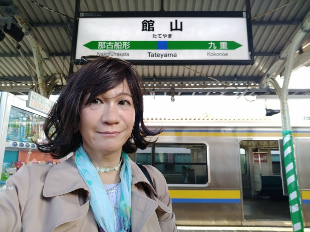f:id:hikarireinagatsuki:20201123121112j:image