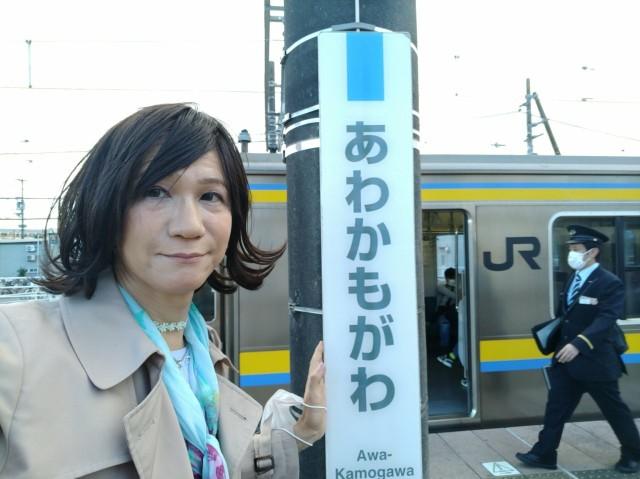 f:id:hikarireinagatsuki:20201123121442j:image