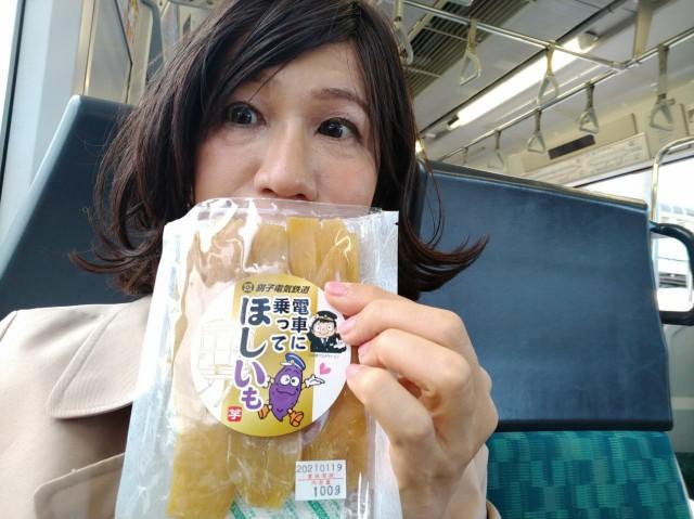 f:id:hikarireinagatsuki:20201123121500j:image