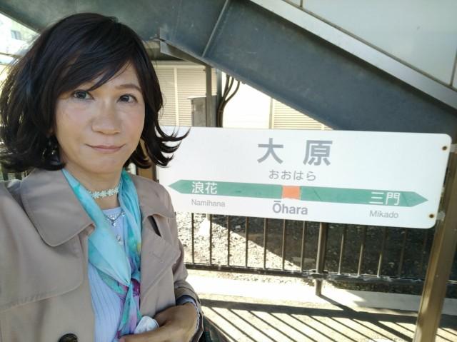 f:id:hikarireinagatsuki:20201123121711j:image