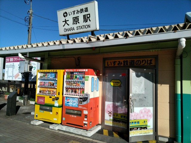 f:id:hikarireinagatsuki:20201123121740j:image