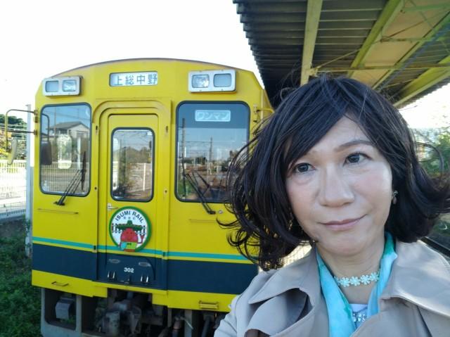 f:id:hikarireinagatsuki:20201123121846j:image