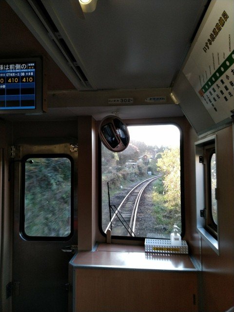 f:id:hikarireinagatsuki:20201123121942j:image