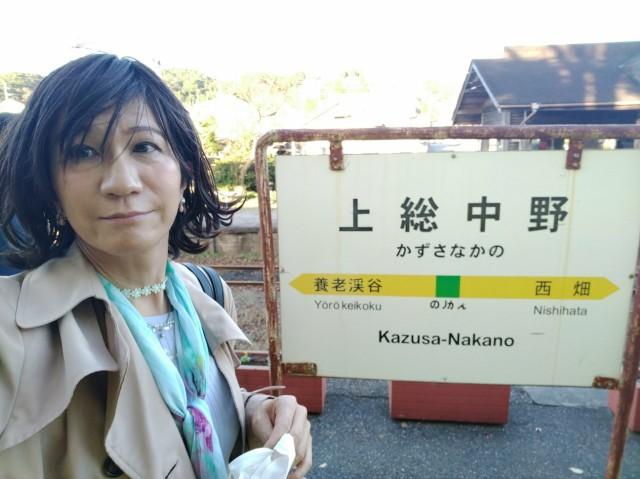f:id:hikarireinagatsuki:20201123122001j:image