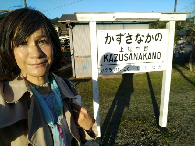 f:id:hikarireinagatsuki:20201123122106j:image