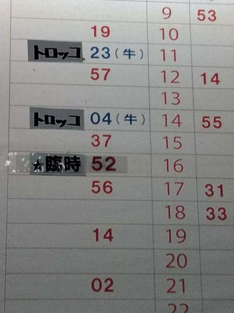 f:id:hikarireinagatsuki:20201123122911j:image