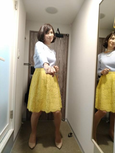 f:id:hikarireinagatsuki:20201123123224j:image