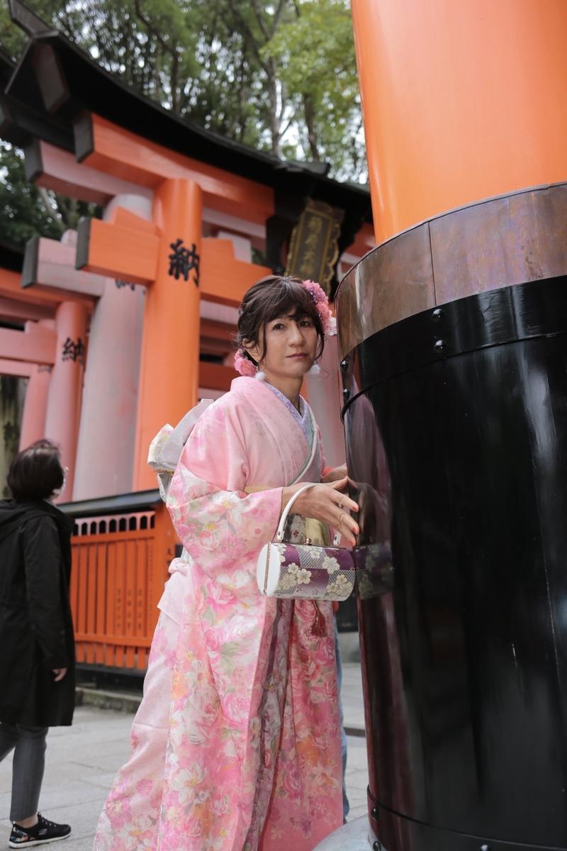 f:id:hikarireinagatsuki:20201126210641j:plain